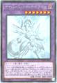 サイバース・クロック・ドラゴン (Holographic/SOFU-JP034)⑤融合闇7