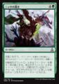 ニッサの裁き/Nissa s Judgment/OGW-139/U/緑