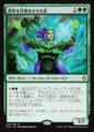 原野を目覚めさせる者/Waker of the Wilds/XLN-215/R/緑