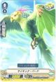 サイキック・バード C(VBT01/060)