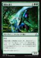 俊敏な番人//RIX-146/U/緑