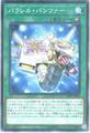 パラレル・パンツァー (N-Rare/SOFU-JP066)①装備魔法
