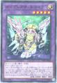 ダイプレクサ・キマイラ (Normal/SOFU-JP038)⑤融合光5