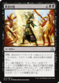 黄金の死//RIX-073/U/黒