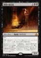 黄昏の預言者//RIX-088/M/黒