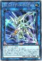TG トライデント・ランチャー (Secret/SAST-JP050)⑧L/地3