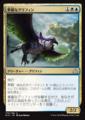 華麗なグリフィン//RIX-170/U/混色