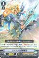 ミスリルの召喚術士 RR VBT01/013(ロイヤルパラディン)