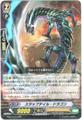 スラップテイル・ドラゴン RR(GBT14/017)