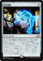 魂分離機/Soul Separator/EMN-199/R/無色
