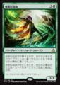 地表形成師/World Shaper/RIX-151/R/緑/スタンダード