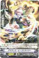 アマランス・ビーストテイマー C(VBT02/074)