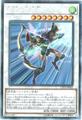 B・F-降魔弓のハマ (Collectors/CP19-JP041)⑦S/風8