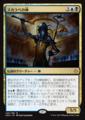 スカラベの神/The Scarab God/HOU-145/M/混色