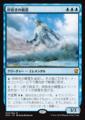 岸砕きの精霊/Shorecrasher Elemental/DTK-073/M/青