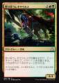 怒り狂うレギサウルス//RIX-168/U/混色