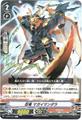 忍竜 マガイマンダラ C VBT02/050(むらくも)