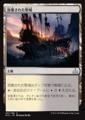 放棄された聖域//RIX-187/U/土地