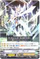 ブラスター・ブレード VTD01/005(VTD01/005)