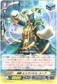 刻獣 ヒュプノシス・シープ C(GBT14/099)