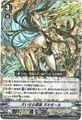 大いなる銀狼 ガルモール RRR VBT03/010(ゴールドパラディン)