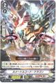 ルメートルコマンド・ドラゴン C VBT04/063(リンクジョーカー)