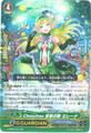 Chouchou 安息の歌 ミレーナ RR(GCB07/011)