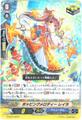 ポッピングメロディー レイラ C GCB07/050(バミューダ△)