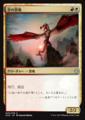 空の恐怖/Sky Terror/XLN-229/U/混色