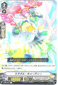 ミラクル・キューティー C VEB02/033(ディメンジョンポリス)