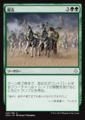 超克/Overcome/HOU-125/U/緑