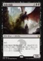 死致の執政/Deathbringer Regent/DTK-096/R/黒