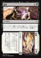 翦草+除根/Grind // Dust/HOU-155/R/混色
