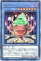魔神儀-カリスライム (Rare/SAST-JP032)