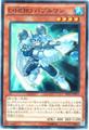 E・HERO バブルマン (Normal/Rare)③水4