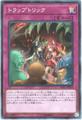 トラップトリック (Super/SOFU-JP078)蟲惑魔②通常罠