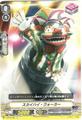 スカイハイ・ウォーカー C VBT02/082(ペイルムーン)
