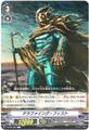 テラファイング・フィスト C VBT02/062(ダークイレギュラーズ)