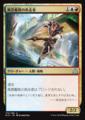 風雲艦隊の疾走者//RIX-172/U/混色