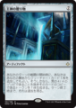 王神の贈り物/God-Pharaohs Gift/HOU-161/R/無色