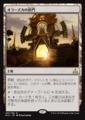 オラーズカの拱門//RIX-185/R/土地
