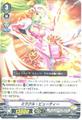 ミラクル・ビューティー R VEB02/018(ディメンジョンポリス)