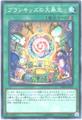 プランキッズの大暴走 (N/N-P/DBHS-JP025)プランキッズ①速攻魔法