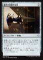 蓋世の英雄の短剣/Dagger of the Worthy/HOU-160/U/無色