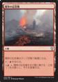 闘争の記念像//DOM-246/U/土地