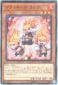 プランキッズ・ランプ (N/N-P/DBHS-JP015)③炎3