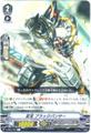 至宝 ブラックパンサー R(VEB01/024)
