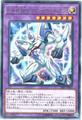 E・HERO ブレイヴ・ネオス (Rare/SAST-JP035)