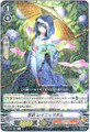 忍妖 レイニィマダム R VBT04/029(むらくも)