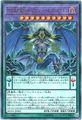 DDD超死偉王パープリッシュ・ヘル・アーマゲドン (Ultra/MG05-JP002)